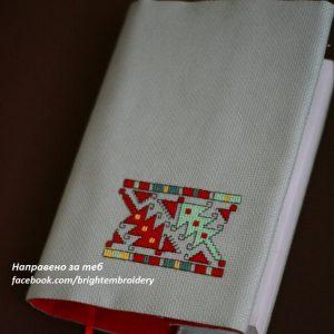 Ръчно бродирана подвързия за книги с мотив от шевици