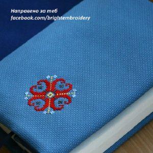 Подвързия елбетица синя