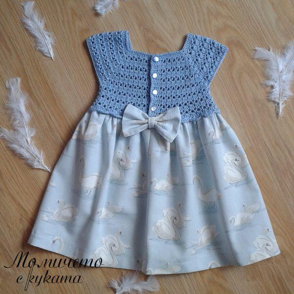 Детска рокличка
