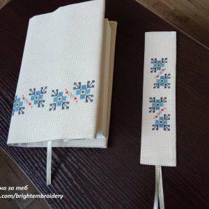 Подвързия за книги с шевица